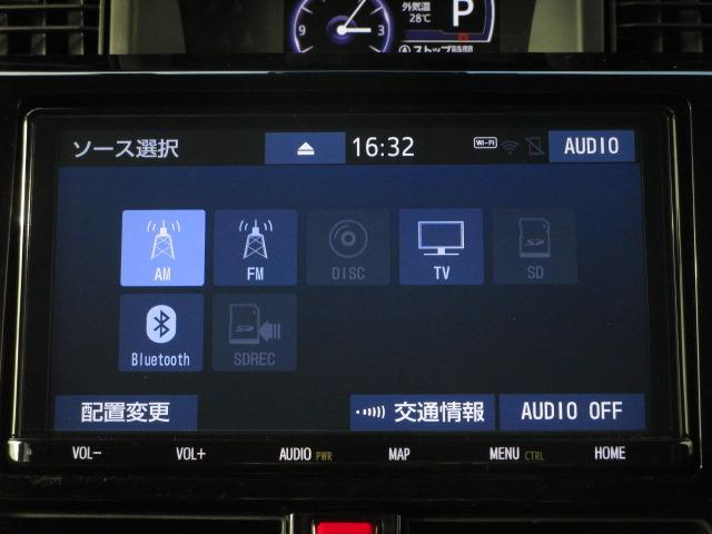 カスタムG S 禁煙車 純正大型9インチSDナビ 純正ドライブレコーダー 両側電動スライドドア 衝突軽減ブレーキ  LEDヘッドライト LEDフォグランプ ETC2.0 シートヒーター Bluetoothオーディオ(27枚目)