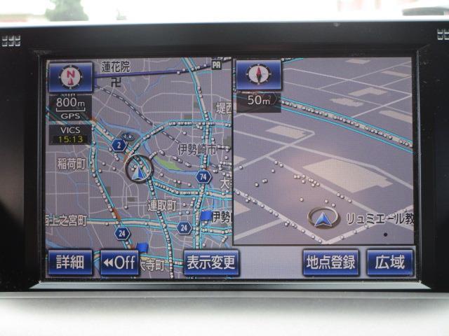 HS250h バージョンL 禁煙車 衝突軽減ブレーキ バックカメラ 電動シート クルーズコントロール LEDヘッドライト LEDフォグランプ シートエアコン 純正HDDナビ フルセグTV Bluetoothオーディオ ETC(2枚目)