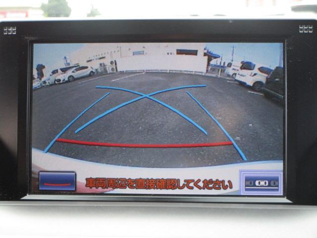 HS250h バージョンL 禁煙車 衝突軽減ブレーキ バックカメラ 電動シート クルーズコントロール LEDヘッドライト LEDフォグランプ シートエアコン 純正HDDナビ フルセグTV Bluetoothオーディオ ETC(3枚目)