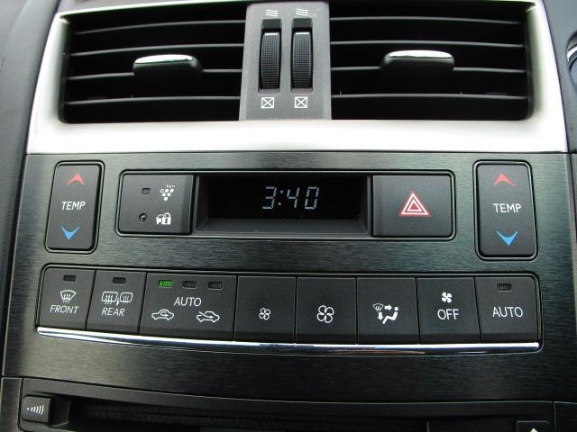 HS250h バージョンL 禁煙車 衝突軽減ブレーキ バックカメラ 電動シート クルーズコントロール LEDヘッドライト LEDフォグランプ シートエアコン 純正HDDナビ フルセグTV Bluetoothオーディオ ETC(29枚目)
