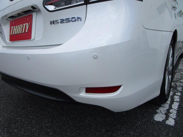 HS250h バージョンL 禁煙車 衝突軽減ブレーキ バックカメラ 電動シート クルーズコントロール LEDヘッドライト LEDフォグランプ シートエアコン 純正HDDナビ フルセグTV Bluetoothオーディオ ETC(52枚目)