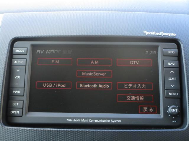 24G 禁煙車 RockFordサウンド 純正HDDナビ バックカメラ Bluetoothオーディオ フルセグTV ETC HIDヘッドライト フォグランプ(5枚目)