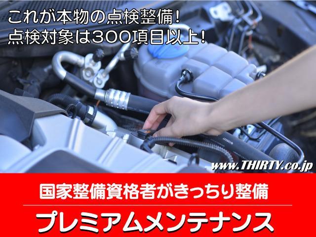 24G 禁煙車 RockFordサウンド 純正HDDナビ バックカメラ Bluetoothオーディオ フルセグTV ETC HIDヘッドライト フォグランプ(64枚目)