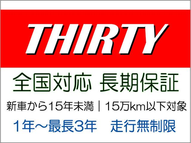 24G 禁煙車 RockFordサウンド 純正HDDナビ バックカメラ Bluetoothオーディオ フルセグTV ETC HIDヘッドライト フォグランプ(66枚目)