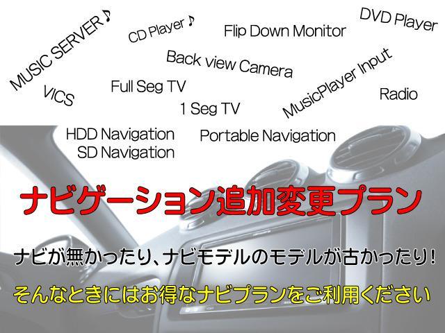 24G 禁煙車 RockFordサウンド 純正HDDナビ バックカメラ Bluetoothオーディオ フルセグTV ETC HIDヘッドライト フォグランプ(69枚目)