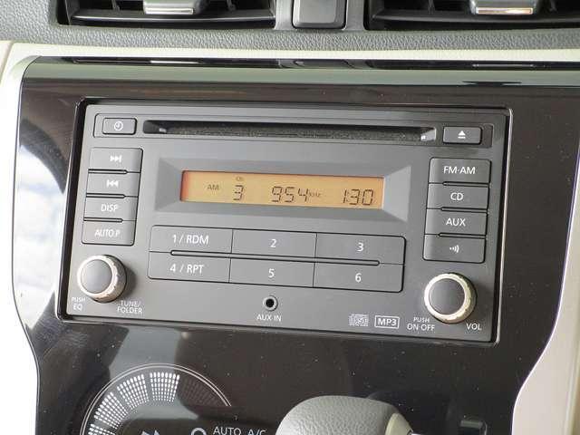 「三菱」「eKワゴン」「コンパクトカー」「栃木県」の中古車14