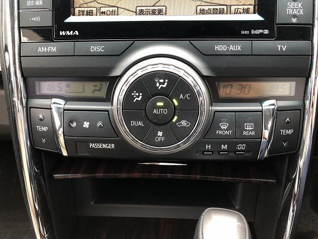 トヨタ マークX 250Gリラックスセレクション
