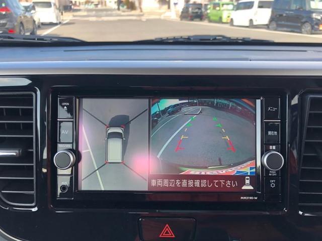 トラクションコントロールシステムコーナーセンサー