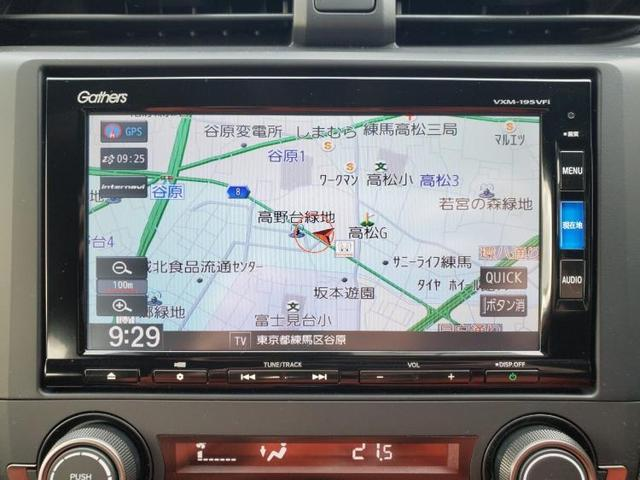 「ホンダ」「シビック」「コンパクトカー」「埼玉県」の中古車9