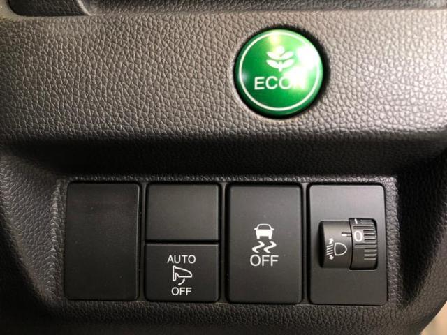 13G・Fパッケージ 修復歴無 横滑り防止装置 盗難防止システム バックモニター ETC 社外 7インチ ナビ 禁煙車 エアバッグ 運転席 エアバッグ 助手席 ABS エンジンスタートボタン(13枚目)