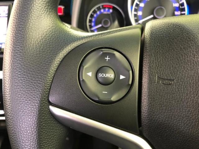 13G・Fパッケージ 修復歴無 横滑り防止装置 盗難防止システム バックモニター ETC 社外 7インチ ナビ 禁煙車 エアバッグ 運転席 エアバッグ 助手席 ABS エンジンスタートボタン(14枚目)