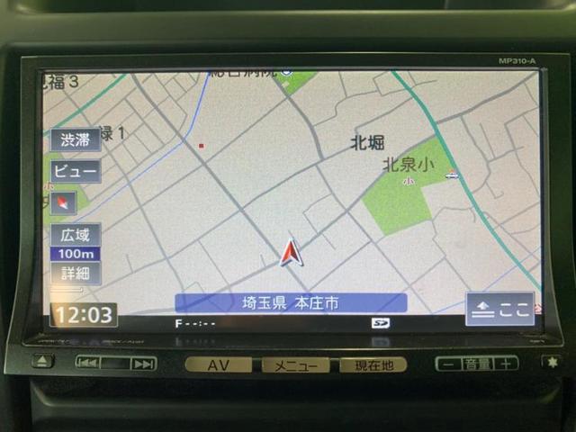 20Xt HDDナビ TV ルーフレール エアバッグ 横滑り防止装置 ETC アルミホイール パワーウインドウ キーレスエントリー オートエアコン シートヒーター パワーステアリング 定期点検記録簿(9枚目)