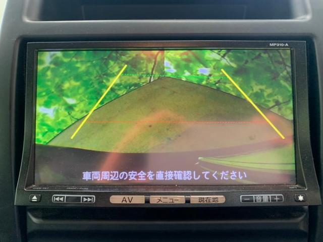 20Xt HDDナビ TV ルーフレール エアバッグ 横滑り防止装置 ETC アルミホイール パワーウインドウ キーレスエントリー オートエアコン シートヒーター パワーステアリング 定期点検記録簿(11枚目)