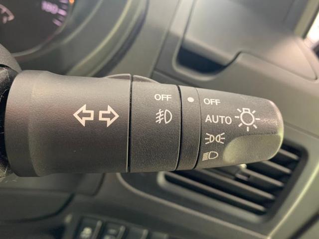 20Xt HDDナビ TV ルーフレール エアバッグ 横滑り防止装置 ETC アルミホイール パワーウインドウ キーレスエントリー オートエアコン シートヒーター パワーステアリング 定期点検記録簿(15枚目)