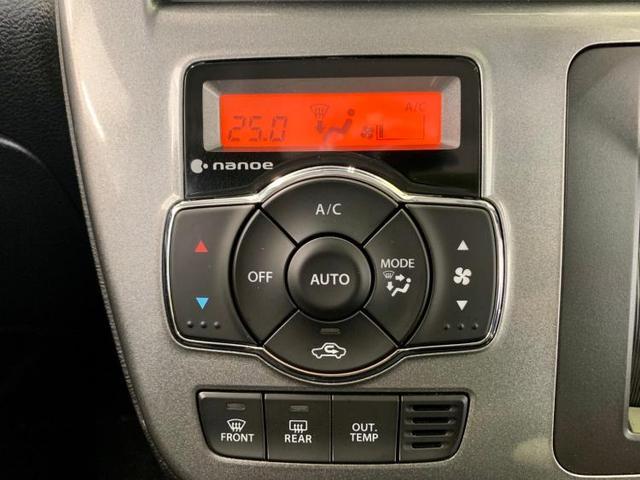 ハイブリッドMZ 修復歴無 衝突被害軽減ブレーキ クルーズコントロール ETC ナビ 両側電動スライドドア ワンオーナー 禁煙車 アルミホイール ヘッドランプ HID エンジンスタートボタン(11枚目)