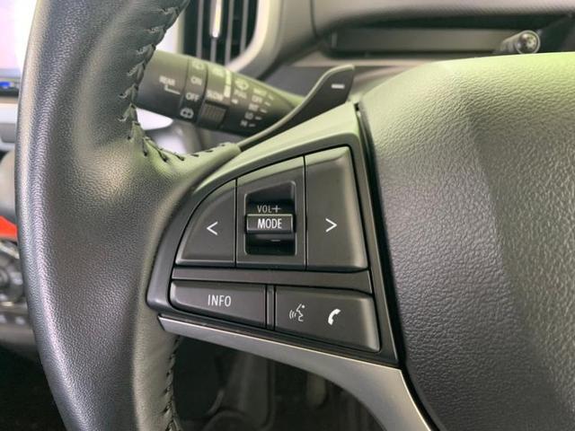 ハイブリッドMZ 修復歴無 衝突被害軽減ブレーキ クルーズコントロール ETC ナビ 両側電動スライドドア ワンオーナー 禁煙車 アルミホイール ヘッドランプ HID エンジンスタートボタン(13枚目)