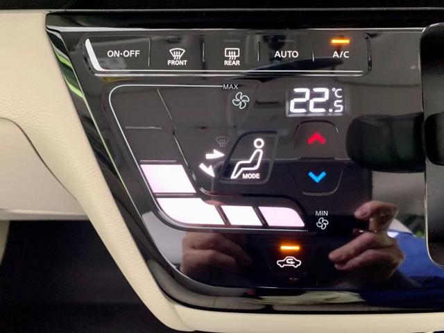 X 修復歴無 エマージェンシーブレーキ 横滑り防止装置 禁煙車 届出済未使用車 エンジンスタートボタン オートライト オートマチックハイビーム UVカットガラス デュアルエアバック(9枚目)