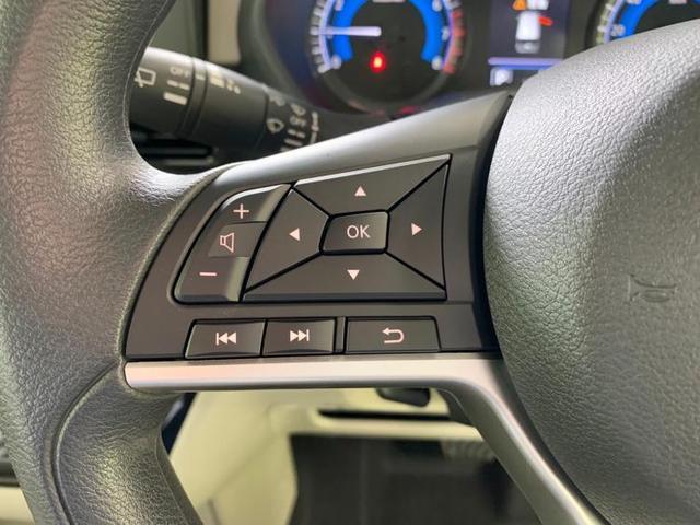 X 修復歴無 エマージェンシーブレーキ 横滑り防止装置 禁煙車 届出済未使用車 エンジンスタートボタン オートライト オートマチックハイビーム UVカットガラス デュアルエアバック(12枚目)