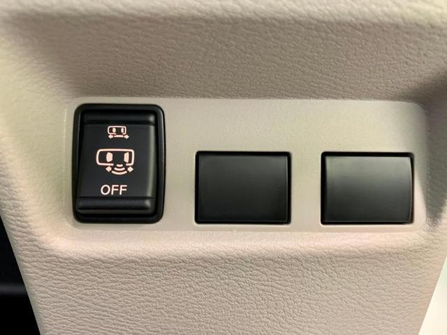 X 修復歴無 エマージェンシーブレーキ 横滑り防止装置 禁煙車 届出済未使用車 エンジンスタートボタン オートライト オートマチックハイビーム UVカットガラス デュアルエアバック(15枚目)