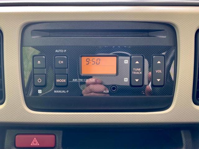 X 修復歴無 衝突安全ボディ アルミホイール アイドリングストップ パワーウインドウ エンジンスタートボタン キーレスエントリー オートエアコン シートヒーター 前席 UVカットガラス(9枚目)
