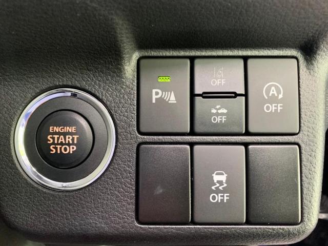 X 修復歴無 衝突安全ボディ アルミホイール アイドリングストップ パワーウインドウ エンジンスタートボタン キーレスエントリー オートエアコン シートヒーター 前席 UVカットガラス(11枚目)