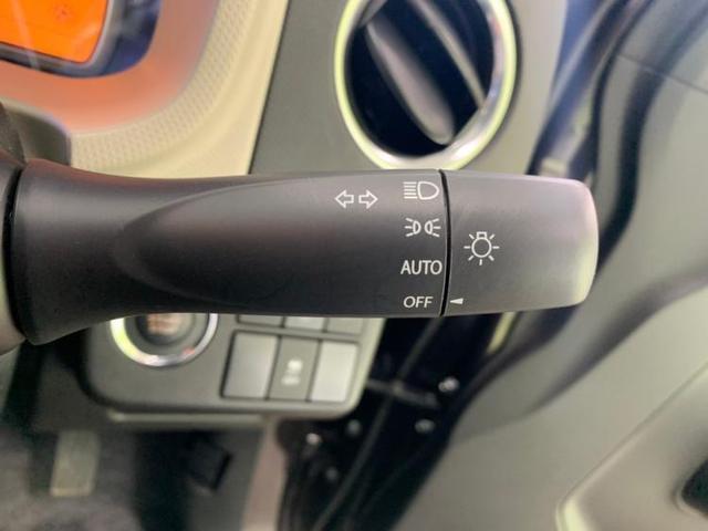 X 修復歴無 衝突安全ボディ アルミホイール アイドリングストップ パワーウインドウ エンジンスタートボタン キーレスエントリー オートエアコン シートヒーター 前席 UVカットガラス(13枚目)