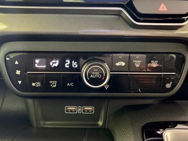Lホンダセンシング 修復歴無 衝突被害軽減ブレーキ 車線逸脱防止支援システム パーキングアシスト バックガイド ETC アルミホイール ヘッドランプLED エンジンスタートボタン(9枚目)