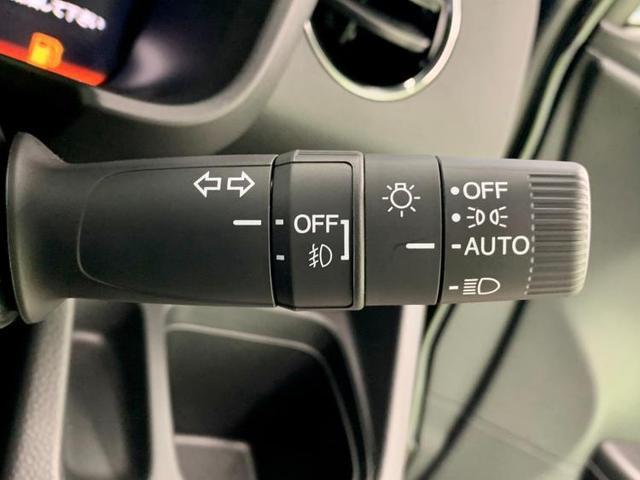 Lホンダセンシング 修復歴無 衝突被害軽減ブレーキ 車線逸脱防止支援システム パーキングアシスト バックガイド ETC アルミホイール ヘッドランプLED エンジンスタートボタン(14枚目)