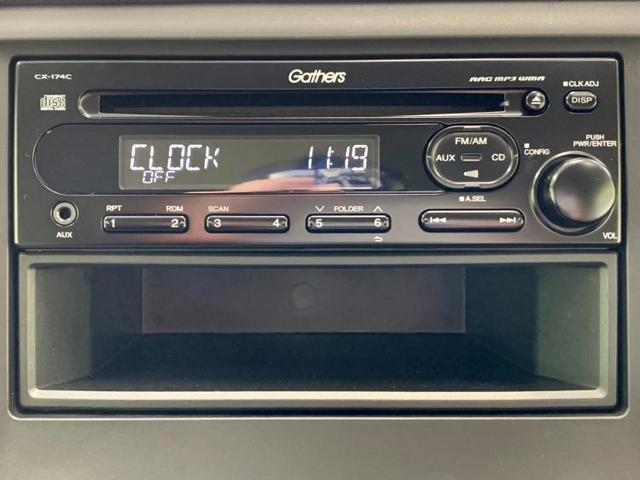 C 修復歴無 ワンオーナー エアバッグ 運転席 エアバッグ 助手席 EBD付ABS アイドリングストップ キーレスエントリー UVカットガラス 間欠ワイパー ヘッドライトレベライザー(9枚目)