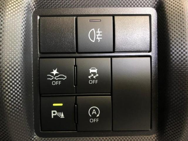 プレミアム 修復歴無 クルーズコントロール エンジンスタートボタン オートライト 衝突被害軽減ブレーキ 車線逸脱防止支援システム ヘッドランプLED EBD付ABS 横滑り防止装置 シートヒーター前席(9枚目)