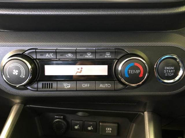 プレミアム 修復歴無 クルーズコントロール エンジンスタートボタン オートライト 衝突被害軽減ブレーキ 車線逸脱防止支援システム ヘッドランプLED EBD付ABS 横滑り防止装置 シートヒーター前席(10枚目)