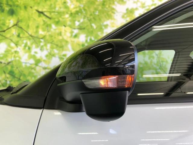プレミアム 修復歴無 クルーズコントロール エンジンスタートボタン オートライト 衝突被害軽減ブレーキ 車線逸脱防止支援システム ヘッドランプLED EBD付ABS 横滑り防止装置 シートヒーター前席(17枚目)
