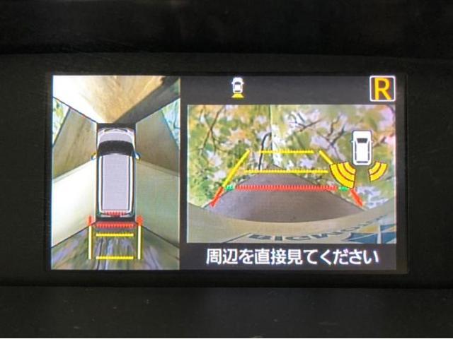 カスタムG リミテッド SAIII 修復歴無 両側電動スライドドア 全方位モニター クルーズコントロール エンジンスタートボタン 衝突安全装置 車線逸脱防止支援システム パーキングアシストバックガイド ヘッドランプLED(9枚目)