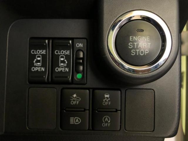 カスタムG リミテッド SAIII 修復歴無 両側電動スライドドア 全方位モニター クルーズコントロール エンジンスタートボタン 衝突安全装置 車線逸脱防止支援システム パーキングアシストバックガイド ヘッドランプLED(11枚目)