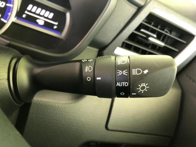 カスタムG リミテッド SAIII 修復歴無 両側電動スライドドア 全方位モニター クルーズコントロール エンジンスタートボタン 衝突安全装置 車線逸脱防止支援システム パーキングアシストバックガイド ヘッドランプLED(14枚目)
