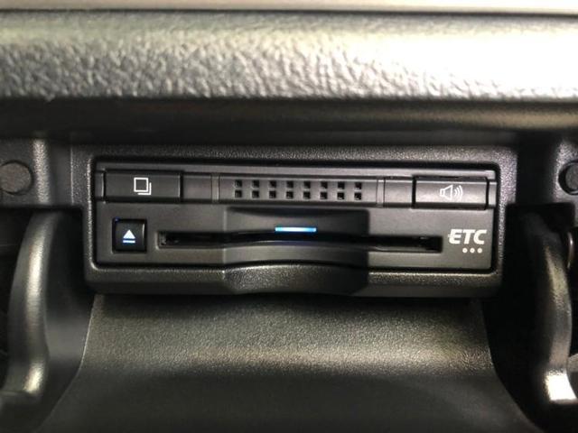 アスリートS J-フロンティア 修復歴無 エンジンスタートボタン ワンオーナー 禁煙車 衝突安全装置 車線逸脱防止支援システム 横滑り防止装置 盗難防止装置 パーキングアシスト バックモニター ETC 社外メモリーナビ DVD TV(17枚目)