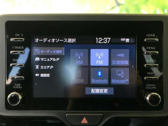 X 純正ディスプレイオーディオ(9枚目)