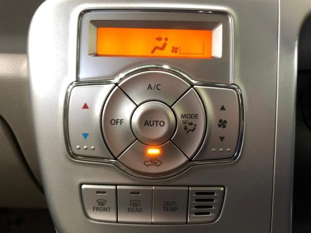 PZターボスペシャル 両側電動ドア/RBS HIDヘッドライト 盗難防止装置(9枚目)
