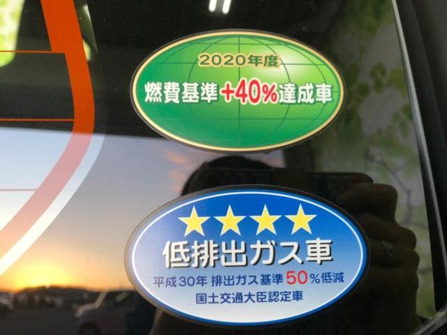L SAIII コーナーセンサー/オートハイビーム レーンアシスト パークアシスト アイドリングストップ(14枚目)