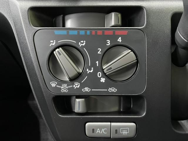 L SA3 コーナーセンサー/オートハイビーム/キーレス/スマートアシスト 登録/届出済未使用車 バックカメラ 禁煙車 レーンアシスト パークアシスト アイドリングストップ オートマチックハイビーム(9枚目)