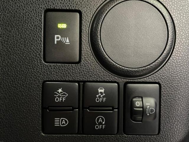L SA3 コーナーセンサー/オートハイビーム/キーレス/スマートアシスト 登録/届出済未使用車 バックカメラ 禁煙車 レーンアシスト パークアシスト アイドリングストップ オートマチックハイビーム(10枚目)