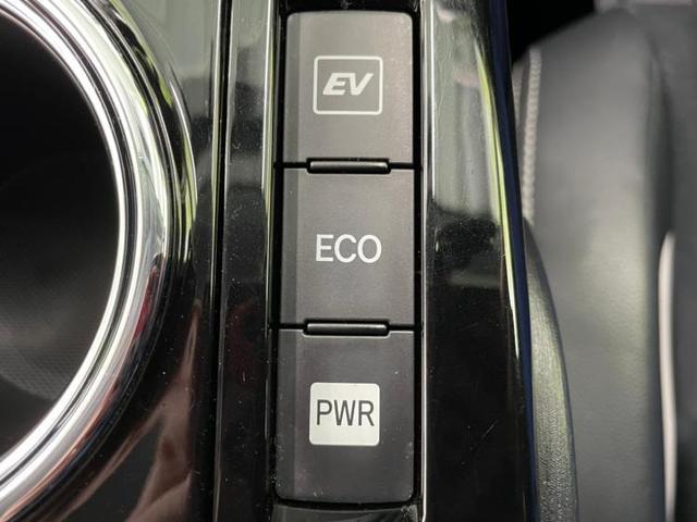 Sツーリングセレクション・Gs 社外 9インチ HDDナビ/ヘッドランプ LED/ETC/EBD付ABS/横滑り防止装置/アイドリングストップ/TV/エアバッグ 運転席/エアバッグ 助手席/エアバッグ サイド/アルミホイール 記録簿(13枚目)