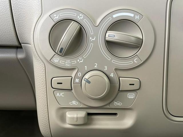L セーフティサポート/シートヒーター/プッシュスタート ワンオーナー 禁煙車 HIDヘッドライト 記録簿 盗難防止装置 アイドリングストップ(9枚目)