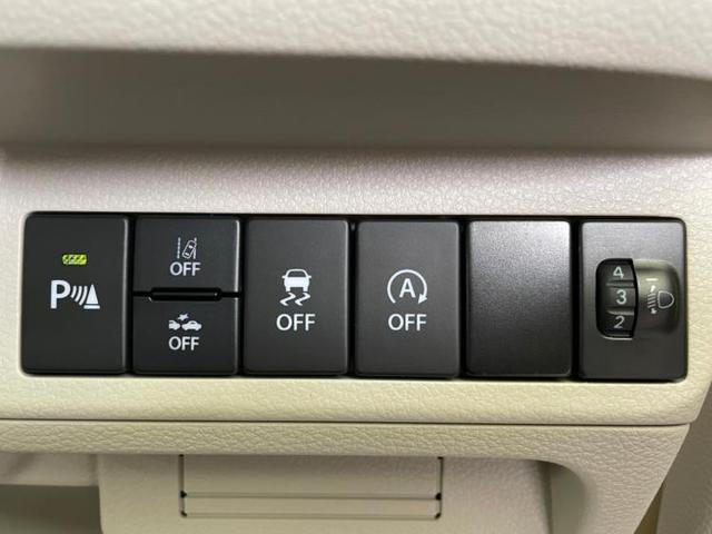 L セーフティサポート/シートヒーター/プッシュスタート ワンオーナー 禁煙車 HIDヘッドライト 記録簿 盗難防止装置 アイドリングストップ(10枚目)