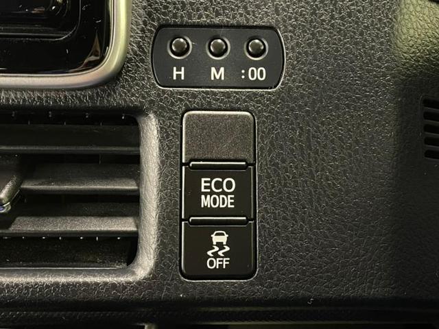 ZSキラメキ2 純正9インチナビ/フリップダウンモニター/両側パワースライドドア/クルーズコントロール/LED/セーフティセンス/車線逸脱防止支援システム/ヘッドランプ LED/EBD付ABS/横滑り防止装置(13枚目)