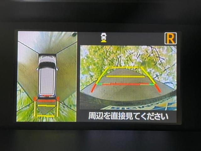 カスタムGリミテッド2SA3 パノラマ対応ナビ装着用UPグレードパック/両側パワースライドドア/プッシュスタート/クルーズコントロール/LED/車線逸脱防止支援システム/パーキングアシスト バックガイド 両側電動スライド(9枚目)