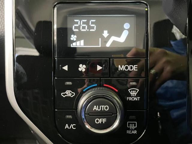 カスタムGリミテッド2SA3 パノラマ対応ナビ装着用UPグレードパック/両側パワースライドドア/プッシュスタート/クルーズコントロール/LED/車線逸脱防止支援システム/パーキングアシスト バックガイド 両側電動スライド(10枚目)