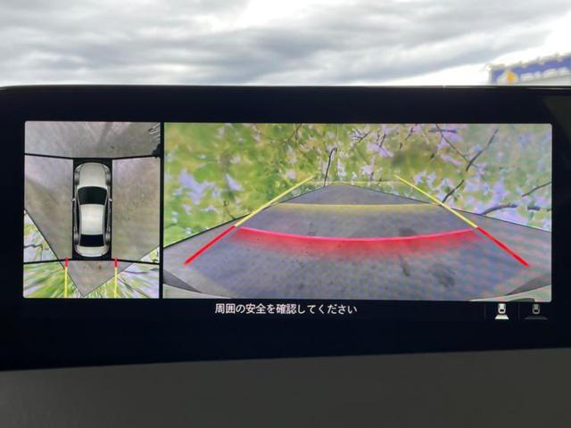 20S Lパッケージ 純正 7インチ メモリーナビ/シート フルレザー/車線逸脱防止支援システム/パーキングアシスト バックガイド/ヘッドランプ LED/ETC/EBD付ABS/横滑り防止装置 革シート 全周囲カメラ(11枚目)