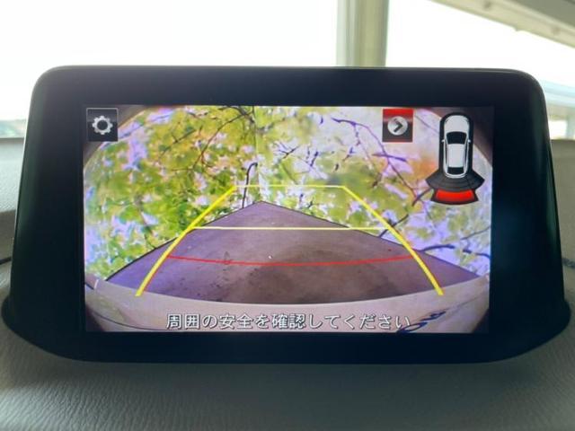 15Sプロアクティブ 純正 メモリーナビ/車線逸脱防止支援システム/パーキングアシスト バックガイド/ヘッドランプ LED/ETC/EBD付ABS/横滑り防止装置/アイドリングストップ/TV/Bluetooth接続 記録簿(11枚目)