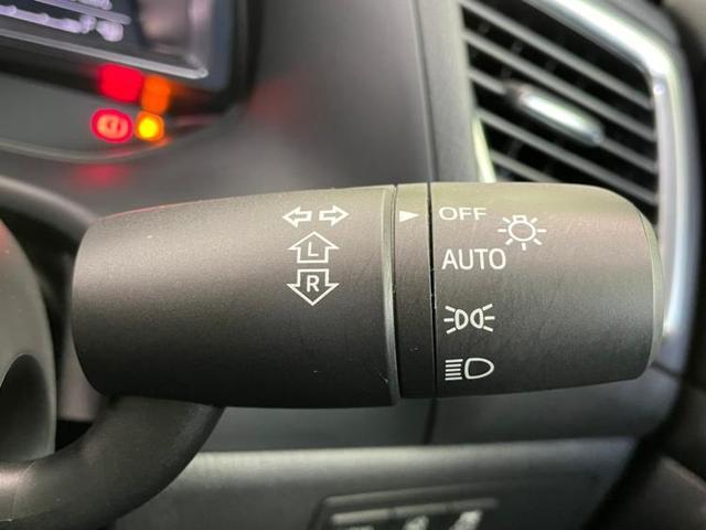 15Sプロアクティブ 純正 メモリーナビ/車線逸脱防止支援システム/パーキングアシスト バックガイド/ヘッドランプ LED/ETC/EBD付ABS/横滑り防止装置/アイドリングストップ/TV/Bluetooth接続 記録簿(17枚目)